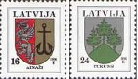 Definitives, Ainazi & Tukums's Coats of Arms, 4v; 16, 24s