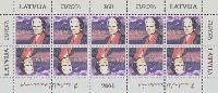 EUROPA'96, M/S of 10v; 36s x 10
