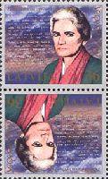 EUROPA'96, Tete-beche pair, 2v; 36s x 2