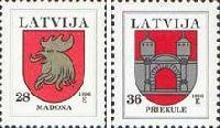 Definitives, Madona & Priekule Coat of Arms, 2v; 28, 36s