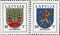 Стандарты, гербы Резекне и Валмиера, 2м; 10, 20с