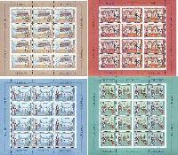 800-летие Риги, 3-й выпуск, 3 М/Л из 12м и М/Л из 16м; 10, 20, 30с х 12, 32с х 16
