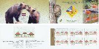 800-летие Риги, Зоопарк, буклет из 6м; 40c x 6
