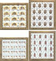 800-летие Риги, 6-й выпуск, 2 М/Л из 12м и 2 М/Л из 16м; 20, 40c x 12, 40, 70c х 16