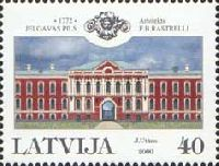Дворец в Елгаве, 1м; 40c