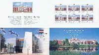 Дворец в Елгаве, разновидность зубцовки, буклет из 6м; 40c x 6