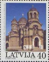 Православная церковь, 1м; 40c