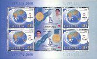 Игорь Вихров - победитель Олимпиады в Сиднее'2000, М/Л из 4м и 2 купонов; 40c x 4