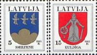 Стандарты, гербы Смилтене и Кулдига, 2м; 5, 15с