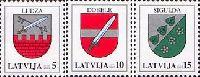 Стандарты, гербы Лудза, Добеле и Сигулда, 3м; 5, 10, 15с