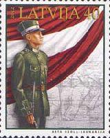 Вооруженные силы Латвии, 1м; 40с