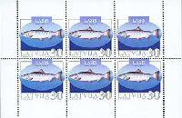 Фауна, Рыбы, трехсторонняя зубцовка, М/Л из 6м; 30c x 6
