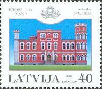 Дворец Бирини, 1м; 40c