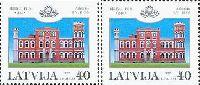 Дворец Бирини, трехсторонняя зубцовка, 2м; 40c x 2