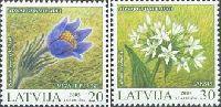 Охраняемые растения, 2м; 20, 30c