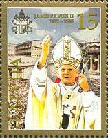 Памяти Папы Иоанна Павла II, 1м; 15с