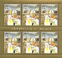 Памяти Папы Иоанна Павла II, М/Л из 6м; 15c x 6