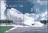 Национальная библиотека, блок; 100c
