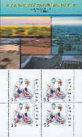 Чемпионат мира по хоккею с шайбой, Ригa'06, трехсторонняя зубцовка, буклет из 4м; 55c x 4