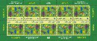 ЕВРОПА'06, М/Л из 10м; 85c x 10