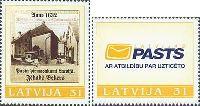 Персональные марки, 2м; 31c х 2