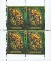 Фауна, Рысь и Олень, трехсторонняя зубцовка, М/Л из 4м; 45c x 4