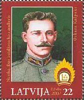 Герой Латвии Оскарс Калпакс, 1м; 22с