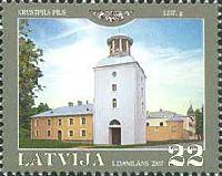Дворец Крустпилс, 1м; 22c