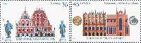 Совместный выпуск Латвия-Германия, Памятники архитектуры под эгидой ЮНЕСКО, 2м; 36, 45с