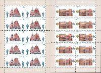 Совместный выпуск Латвия-Германия, Памятники архитектуры под эгидой ЮНЕСКО, 2 М/Л из 10 серий