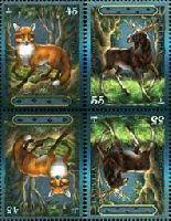 Фауна, Лось и Лисица, тет-беш, 4м; 45, 55с x 2