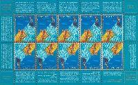 Латышские сказки, тет-беш, 2м; 22c x 2