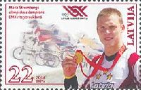 Марис Стромбергс - победитель Олимпиады в Пекине'08, 1м; 22c