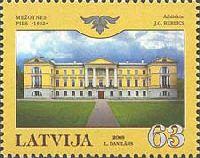 Дворец Межотне, 1м; 63c