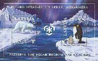 Охрана ледников и полярных территорий, блок из 2м; 35, 55c