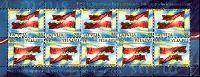 20 Годовщина провозглашения Независимости, М/Л из 10м; 35c x 10