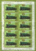 Латвииская железная дорога, М/Л из 10м; 40с х 10