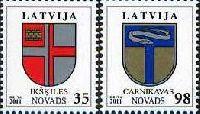 Стандарты, гербы Икшкиле, Царникава, 2м; 35, 98c