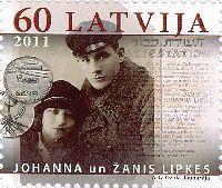 Памяти Жаниса и Йоханны Липке, 1м; 60с