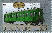 Латвийская железная дорога, 1м; 33с