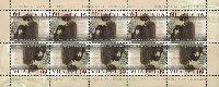 Памяти Жаниса и Йоханны Липке, М/Л из 10м; 60c x 10