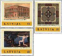 Персональные марки, 3м; 35, 55, 60c