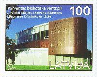 Библиотека в Вентспилсе, 1м; 100с