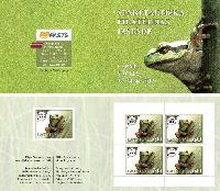 100 лет рижскому зоопарку, буклет из 4м; 60c x 4
