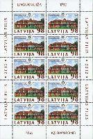 Дворец Унгурмуйжа, М/Л из 10м; 98c x 10