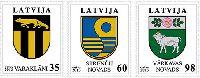 Стандарты, гербы Варакляны, Стренчи, Варкава, 3м; 36, 60, 98с