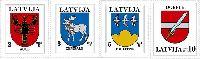 Cтандарты, гербы Ауце, Земгале, Смилтене, Добеле, 4м; 2, 3, 5, 10с