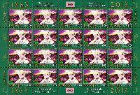 150 лет первой латвийской почтовой марки, М/Л из 20м; 100с х 20