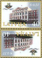 Латвийский сельскохозяйственный университет, тет-беш, 2м; 40c x 2