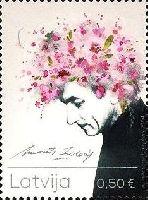 Поэт и писатель Имант Зиедонис, 1м; 0.50 Евро